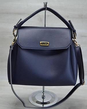 Стильная женская вместительная сумка три отделения синего цвета 54003, фото 2