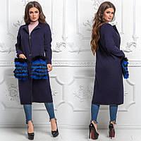 """Кашемировое женское пальто """"Phyllis"""" с натуральным мехом на карманах (3 цвета)"""