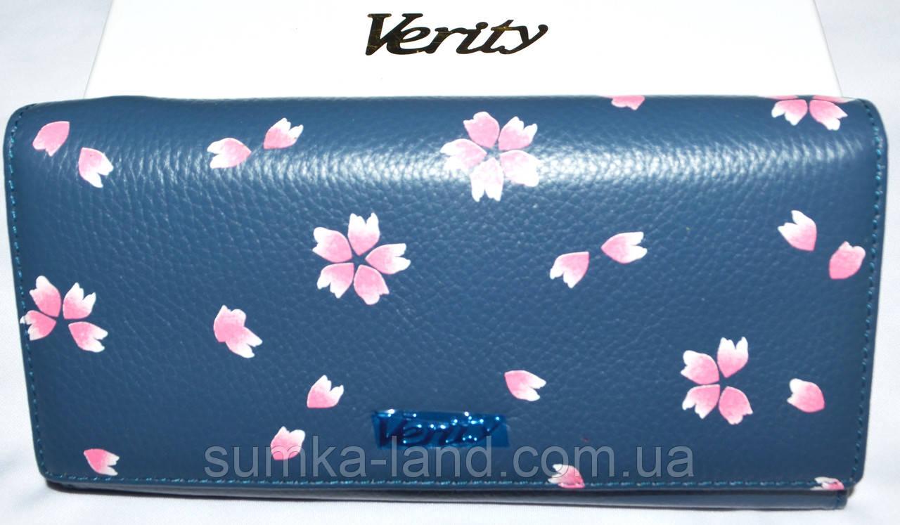 Женский синий кошелек из натуральной кожи Verity на кнопке