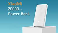 Внешний аккумулятор Power Bank Xiaomi 20000mAh