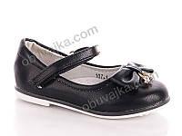 Детские туфельки  для девочек оптом от Yalike(21-26)