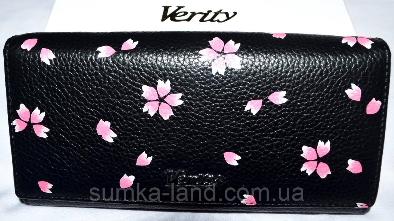 Женский черный кошелек из натуральной кожи Verity на кнопке
