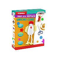 """Набор для творчества """"Жираф"""" (5 шт) в коробке 35-35-18смнабор для детского творчества, развивающая игра"""