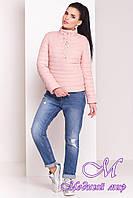 Женская нежно-розовая куртка весна-осень (р. XS, S, M, L) арт. Флориса 4560 - 21641