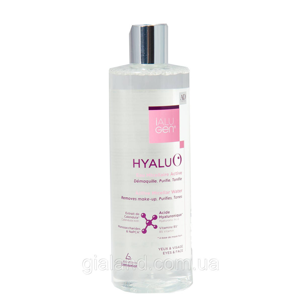 Ialugen Advance HYALU'O ACTIVE micellar Мицеллярная вода