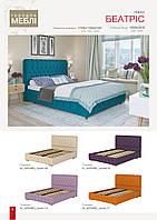 Двоспальне ліжко c ламельями «Беатріс» 200 x 160 см