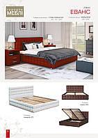 Двуспальная кровать c ламельями «Еванс»  200 x 160 см