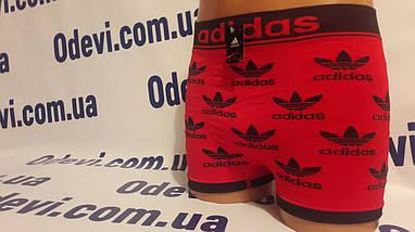 Боксери чоловічі бесшовка Adidas репліка, фото 3