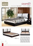 Двуспальная кровать c ламельями «Скарлет»  200 x 160 см