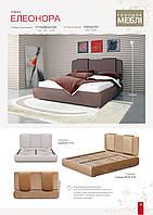 Двуспальная кровать c ламельями «Еленора»  200 x 160 см