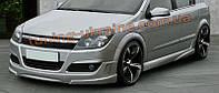 Накладка на передний бампер для Opel Astra H 2004-2007