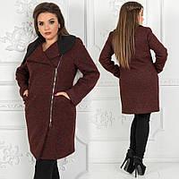 """Шерстяное женское пальто на молнии """"MIRRA"""" с карманами (большие размеры)"""