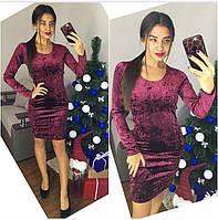 Платье велюр мраморный 42- 50 Р, фото 1