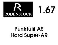 Суперутончённая асферическая линза Punktulit 1,67 Hard Super-AR Есть астигматика. Rodenstock (Германия)