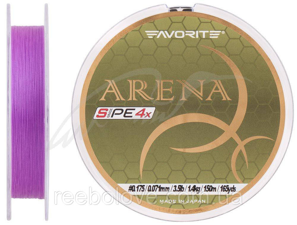 Шнур Favorite Arena PE 4*150m (purple) #0.175/0.071м 3.5LB 1.4кг