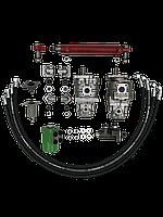 Комплект переоборудования под насос-дозатор Т-40