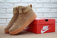 Мужские кроссовки Nike Air Force 1 High песочные топ реплика