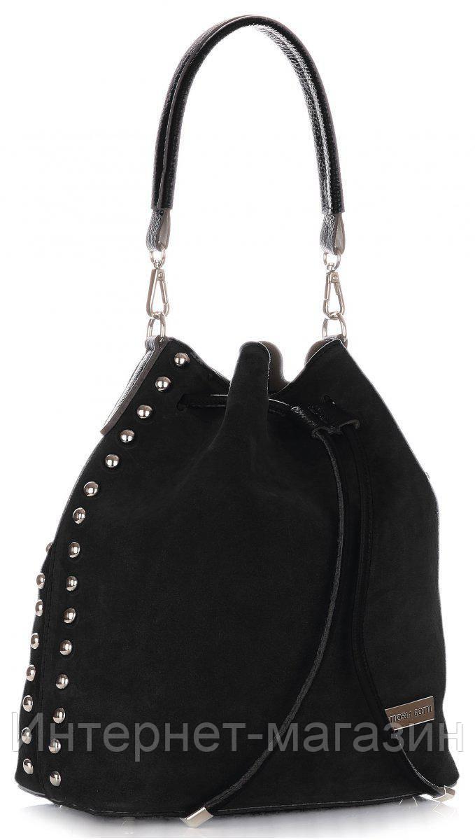 194bcf5fc70c Оригинальная женская сумка VITTORIA GOTTI из натуральной замши, Made in  Italy черного цвета - Интернет