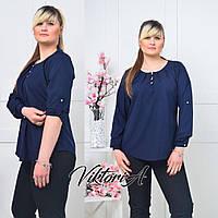 Блуза женская больших размеров р.50-54