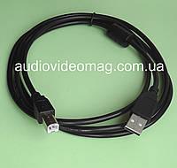 Кабель для принтера USB 2.0 AM-BM, длина 1.5 метра