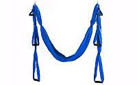 Гамак для йоги (аэройога), FLY йога 280 х 150 см