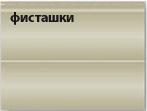 Сайдинг Docke (Деке)  Блок Хаус цена Киев Фисташки