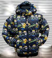 Куртка с Миньйонами для мальчика 1-3 лет демисезонная