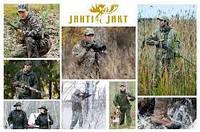 Финская одежда для охоты, рыбалки и туризма Jahti Jakt