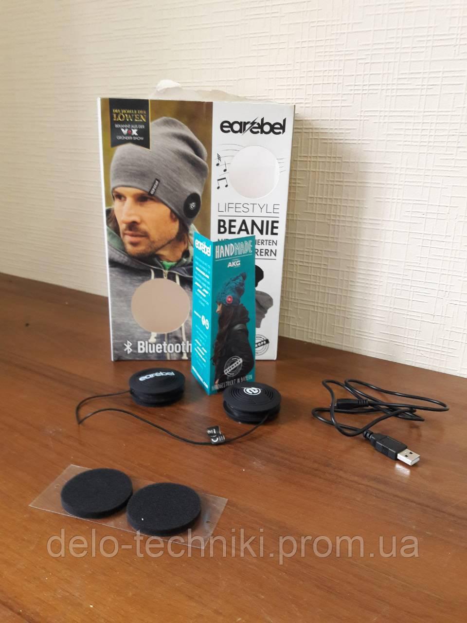 Беспроводные наушники Earebel