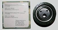 Ролик ГРМ натяжной  Ваз 2112  ССД (пластик)