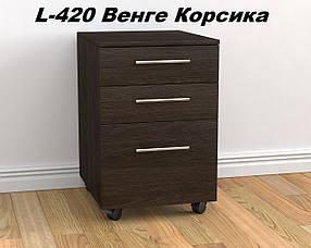 Тумба мобильная L-420, ДСП Венге Корсика (Loft Design TM)