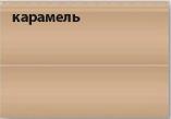 Сайдинг Docke (Деке)  Блок Хаус цена Киев Карамель