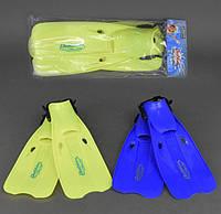 Ласты для плавания разные цвета