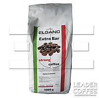 Кофе зерновой Elgano Extra Bar, (Эльгано, ЭкстраБар) 1 кг