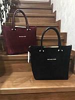 Женская шикарная замшевая сумка (2 цвета)
