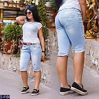 """Бриджи джинсовые женские (29;30;31;32) """"Flash"""" - купить оптом со склада ZR-6320"""
