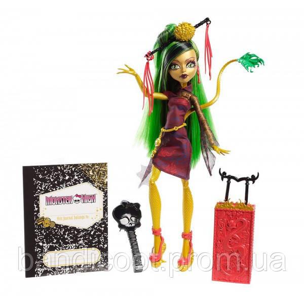 Кукла Джинафайр Лонг серия  Путешественницы Monster High Travel Scaris Jinafire Long Doll