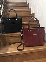 Женская модная сумка с двумя ручками