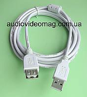 Кабель-удлинитель USB 2.0 AM-AF, длина 3 метра