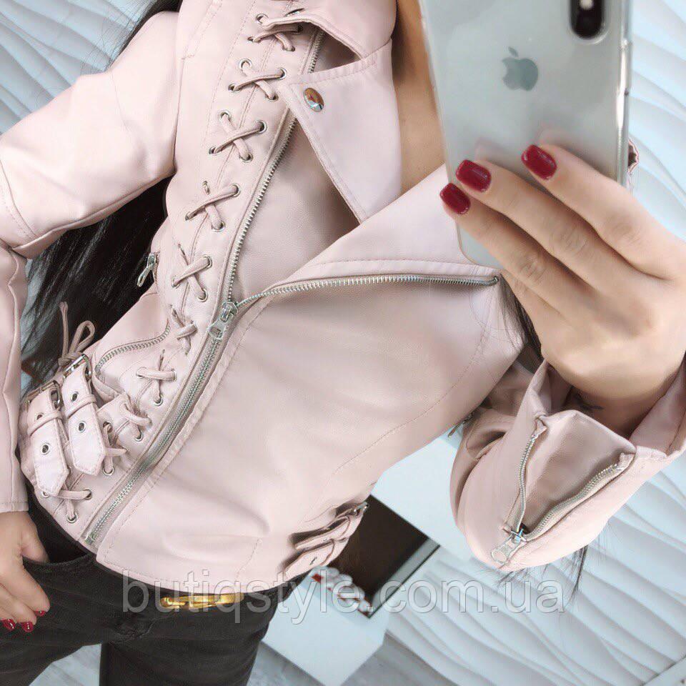 Стильная женская куртка экокожа премиум класса только пудра