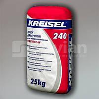 Клей для армирования минеральной ваты Kreisel Styrlep W 240, 25кг