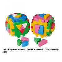 """Куб """"Розумний малюк Логіка"""" Комбі 2476, детская развивающая игрушка, сортер, кубик, игра"""