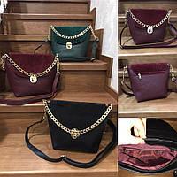 Женская стильная сумка (3 цвета)