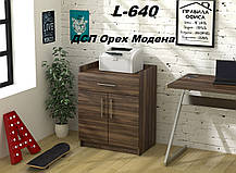 Тумба для принтера L-640, ДСП Дуб Борас (Loft Design TM), фото 2