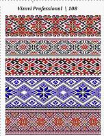 Слайдер для декора ногтей украинский орнамент
