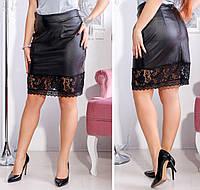 Черная женская прямая кожаная юбка батал с кружевом внизу. Арт-2357/39