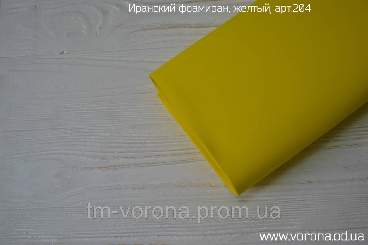 Желтый 005 (112)