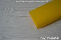 Темно желтый 006 (122)