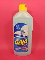 Gala - Жидкое средство для мытья посуды Лаванда 500г