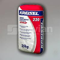 Клей для армирования пенополистирольных плит Kreisel Styrlep 220, 25кг